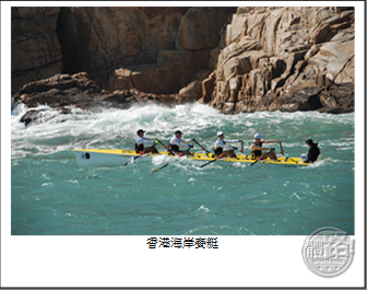 rowing_150227
