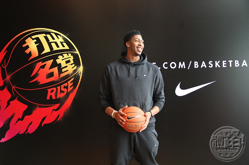 anthony_davis_nike_rise_150709_6