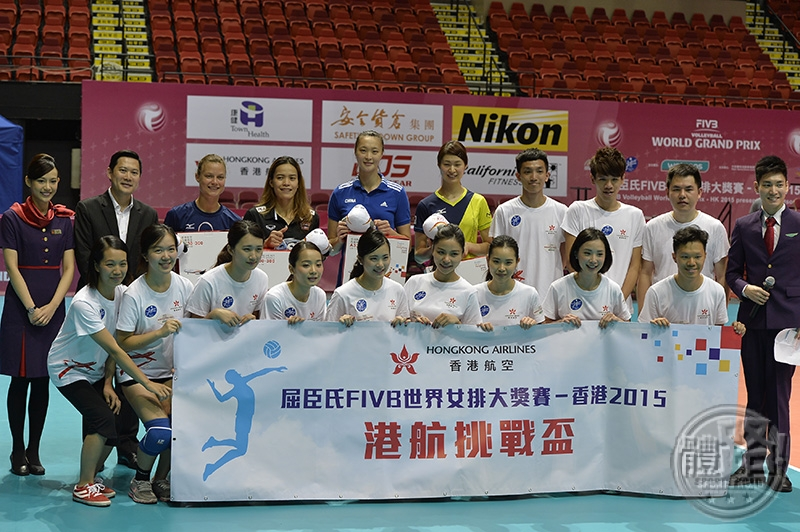 fivb_volleyball_150715_5