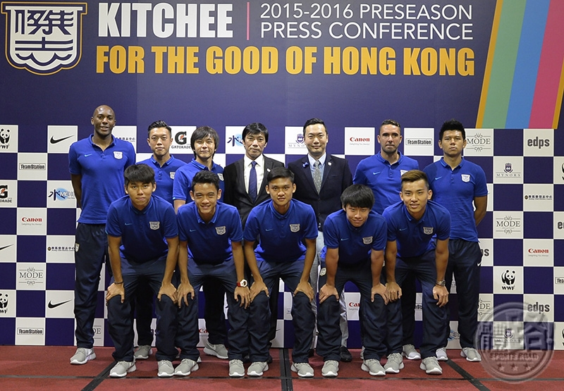 kitchee_press_150714_12